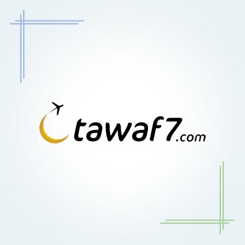 Tawaf7
